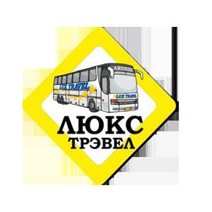 автобус москва Липецк Люкс