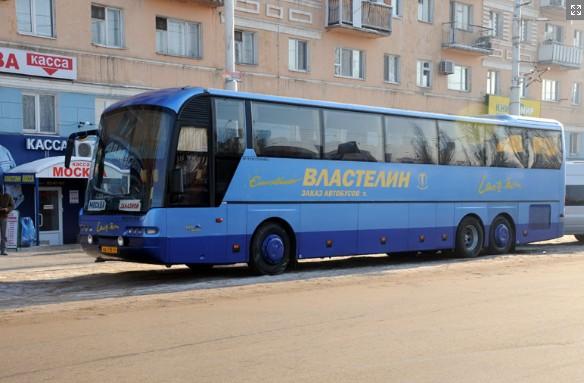 Билет на автобус онлайн официальный сайт москва саратов